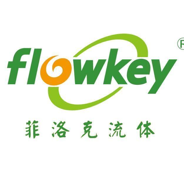 菲洛克流体科技(苏州)有限公司