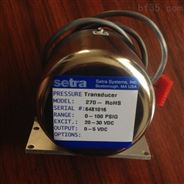 美国西特Model270大气压力传感器/变送器