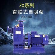 广泉ZW不锈钢家用工业沼气池废水池自吸泵