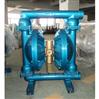 州泉 QBK-40铸铁内置换气阀气动隔膜泵