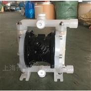 州泉 QBK-50塑料内置换气阀气动隔膜泵