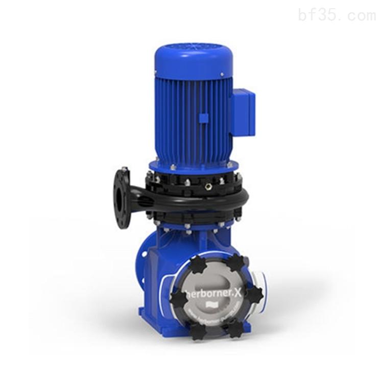 德国Herborner泵