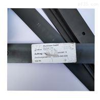 DGM 30D 25LHochrainer加热器 赫尔纳贸易