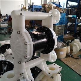 QBY-50工程塑料气动隔膜泵