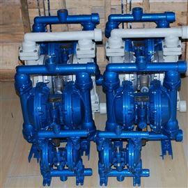 QBY气动隔膜泵气动隔膜泵