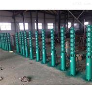 150QJ5-100/14井用潜水泵