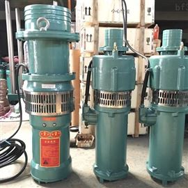 QY15-25-2.2充油式潜水泵,清水潜水泵