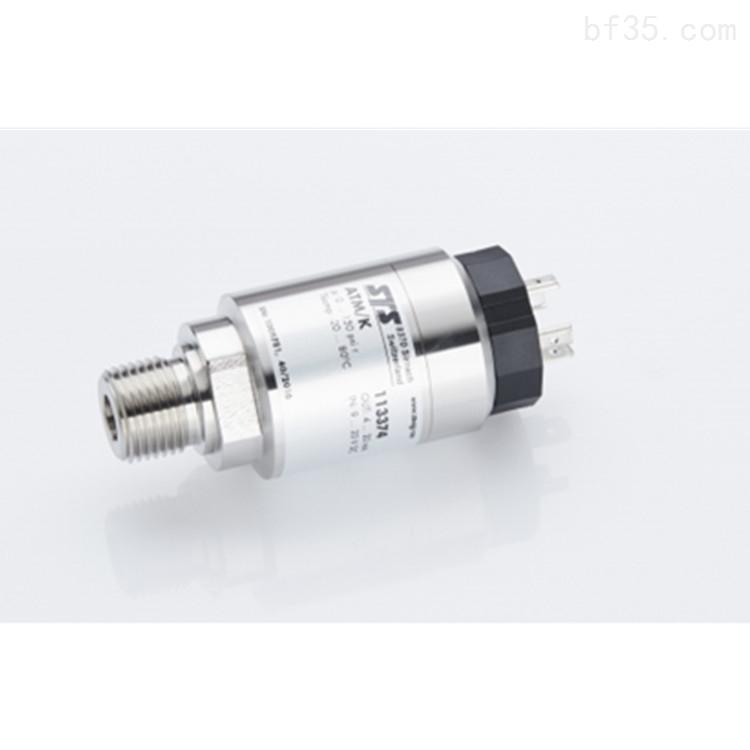 瑞士STS耐腐蚀压力传感器