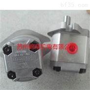 中國臺灣新鴻HYDROMAX齒輪泵帶調壓閥