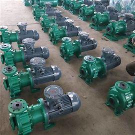 CQB-F型衬氟磁力泵氟塑料磁力驱动离心泵