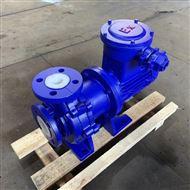 CQB-F型衬氟磁力泵氟塑料磁力泵