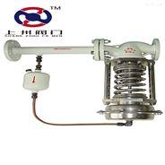 蒸汽自力式压力调节阀