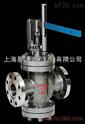 供应Y45Y杠杆式调节阀|上海阀门制造厂