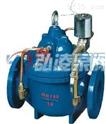 水力電動控制閥