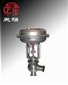 调节阀:ZTRS(ZRS-10K) 气动卫生型调节阀