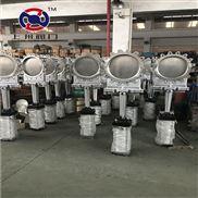 PZ673X-10-气动浆液阀