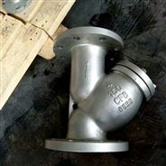 SY41H-16P法兰式不锈钢Y型过滤器