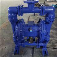 球鐵氣動隔膜泵