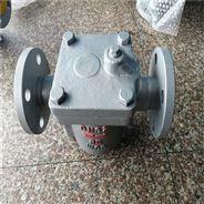 CS45H钟形浮子式倒吊桶式蒸汽疏水阀