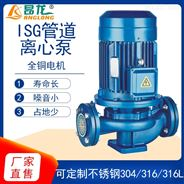立式管道离心水泵 高层建筑增压管道泵