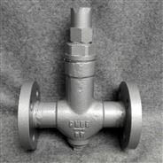 CS47H可调双金属片型蒸汽疏水阀