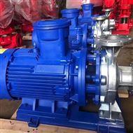 ISWH卧式不锈钢离心泵