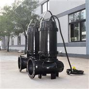 高揚程污水處理無堵塞潛水排污泵