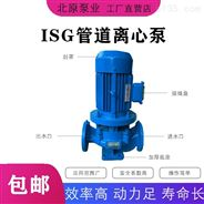 北原泵業管道泵ISGISW機械密封維護