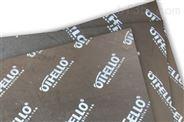 耐高溫、耐腐蝕墊板——增強密封墊板、墊片