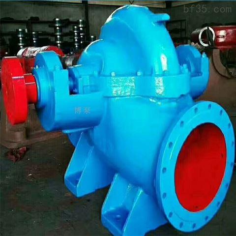 双吸中开10SH-6A型——河北博泵厂家批发