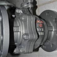 Q41F高温高压球阀