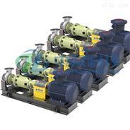 磁力泵 自吸泵 高溫泵 離心泵