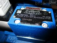 德国力士乐REXROTH变量柱塞泵