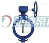 D372X型蜗轮传动对夹式软密封蝶阀