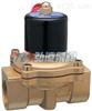 2W铜系列<大口径><常开型>两口两位直动式电磁阀
