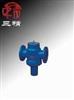 ZLF平衡阀:自力式平衡阀