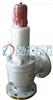 AH42F安全回流阀、A42F液化石油气安全阀