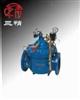 700X水利控制阀:多功能水泵控制阀