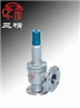 WA42Y安全阀:波纹管平衡式安全阀