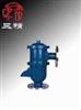 HXF4型呼吸阀:带呼出接管阻火呼吸阀