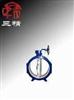 D342X蝶阀:蜗轮传动软密封蝶阀
