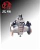X43W-10C旋塞阀:铸钢旋塞阀