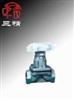 G11W隔膜阀:内螺纹隔膜阀