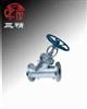 截止阀:BJ45H/W保温夹套直流式截止阀