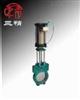 刀型闸阀:Z73X链轮式浆液阀
