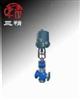 ZDLN电子式电动双座调节阀 (防爆型电动调节阀)