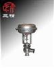 ZTRS(ZRS-10K)调节阀:气动不锈钢调节阀