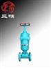 G6B41J隔膜阀:常闭式气动衬胶隔膜阀
