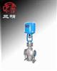 ZDLQ调节阀:电子式电动三通合流调节阀