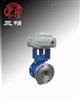 调节球阀:ZDRV电动V型调节球阀